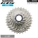 シマノ 105 CS-R7000 11S 11-28T 自転車 カセットスプロケット R7000シリーズ