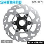 シマノ(shimano) SM-RT70 160mm センターロック ナロータイプ (ISMRT70S)  SLX 自転車 MTB M7000シリーズ bebike