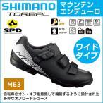 shimano(シマノ) 2018年 NEWモデル ME3 【ワイドタイプ】 [ブラック/ホワイト]  SPDシューズ マウンテン・エンデューロ MTB 自転車シューズ