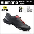 SH-MT300 MT3 ブラック シマノ SPDシューズ MTB トレッキング 自転車 ビンディングシューズ bebike