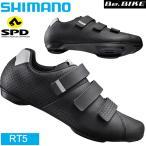 ショッピングラバーシューズ Shimano (シマノ) 2018年 モデル RT5 [ブラック] SPDシューズ ロードツーリング / シティツーリング 自転車 シューズ
