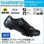 ショッピングラバーシューズ シマノ(shimano) XC7 [ワイドタイプ/ブラック] SPD オフロードレーシングシューズ 2018年モデル 自転車 シューズ