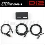 SM-PCE1 SHIMANO PCインターフェースデバイス (ISMPCE1) (シマノ アルテグラ) ULTEGRA 6700 Di2シリーズ 自転車 ロード