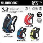 シマノ  Uシリーズ  U-10 (10L) バックパック サイクリングバッグ  自転車 シマノ バッグ bebike