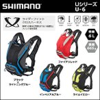 シマノ  Uシリーズ  U-6 (6L)バックパック  サイクリングバッグ  自転車 bebike