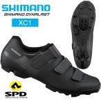 シマノ XC1 SH-XC100 SPD シューズ ビンディングシューズ 自転車 SHIMANO オフロード クロスカントリー MTBシューズ