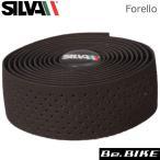 SILVA Forello Tape ブラック 自転車 バーテープ