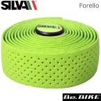 SILVA Forello Tape グリーン 自転車 バーテープ