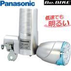 Panasonic(パナソニック) SKL-095 LED発電ランプ 自転車 ライト