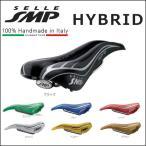 送料無料 selle smp HYBRID 自転車 ロードバイク サドル セラ エスエムピー ハイブリッド