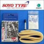 SOYO (ソーヨー)  ラテックスチューブ  バルブ長55mm 仏式バルブ 対応サイズ:WO 700x23-25C (4580319133805)