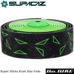 スパカズ(SUPACAZ) スーパースティッキークッシュ スターフェード ネオングリーン 自転車 バーテープ