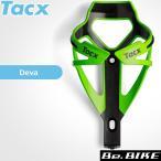 Tacx(タックス) Deva グリーン キャノンデール 自転車 ボトルケージ