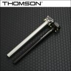 THOMSON_Elite_SEATPOST