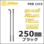 セール AKI WORLD (TOPVENTURE) PDB 1415 ブラック 4PCS 250MM J-BEND スポーク
