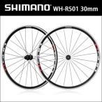 WH-R501 30 FR リム高 30mm 前後セット ブラック 700C クリンチャー ホイールセット シマノ (EWHR50130PCBY) ロードバイク 自転車