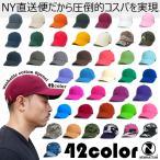 NEWHATTAN ニューハッタン 無地 シンプル 帽子 キャップ 別注 オリジナル 刺繍 対応可