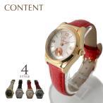古董手錶 - CONTENT コントン レディースブレスウォッチ アンティーク CT-18
