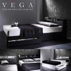 ベッド VEGA ヴェガ モダンベッド 棚 コンセント付き収納ベッド