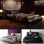 クイーンベッド ダブル Fortuna フォルトゥナ 高級レザー仕様デザイナーズベッド 5年保証付き