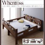 2段ベッド 木製 おしゃれ Whentoss ウェントス 2段ベッドにもなるワイドキングサイズベッド