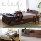 収納ベッド おすすめ お買い得 スリットデザイン おしゃれ シンプル収納ベッド Etude エチュード