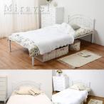 ベッド アイアンベッド 安い 低価格
