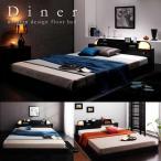ベッド 安い フロア仕様 照明 コン�