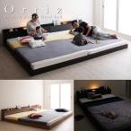 フロアベッド 連結ベッド 安い 人気 照明付き Ortiz