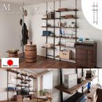 突っ張り 壁面収納 壁面ラック 棚 つっぱり 薄型 収納棚 ディスプレイラック 日本製 ムーブシリーズ 無段階調整 2枚棚オープンラック 幅56cm