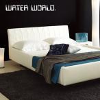 ウォーターベッド(クイーン1バック仕様) WATERWORLD(ウォーターワールド) アクアマインド012 BT-EX1575(Q1)
