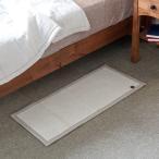 ラグ(40×90cm) Linen Line洗えるリネン