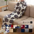 着る毛布 mofua(モフア) フード付ルームウェア プレミアムマイクロファイバー フリーサイズ