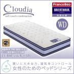 フランスベッド ワイドダブル ブレスエアー エクストラシルキー リフレス 羊毛 プロ ウォール 両面仕様 WD-CL-BAEシルキーSPL