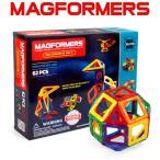 マグフォーマー 62ピース 知育玩具 ブロック マグネット おもちゃ デザイナーセット