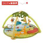 スキップホップ プレイジム ベビー 知育玩具 おもちゃ 子供