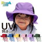 子ども 帽子 キッズ UVカット 99.8% アウトドア 日焼け対策