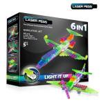 レゴ ブロック レーザーペグ LEDで光るブロック 62ピース 飛行機 おもちゃ