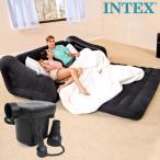 INTEX インテックス エアーソファー 2人掛け ソファー ベッド ダブル チェアー 68566