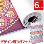 ヨガマット 6mm PVCシリーズ フィットネス ジム YOGA MAT エスニックテイスト