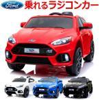 乗用玩具 フォード フォーカス RS 子供 おもちゃ 電動 電動自動車 乗用 大型 電動乗用カー キッズ 男の子 女の子