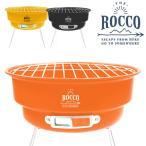 ROCCO バーベキューコンロセット 保冷収納バッグ付き キャンプ アウトドア 焼き網 トング アルミ皿付き