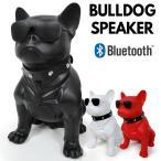 スピーカー Bluetooth 4.2 ビッグサイズ USB microSDカード ワイヤレス bluetoothスピーカー ラジオ おしゃれ かわいい フレンチブルドッグ