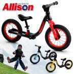 キックバイク バランスバイク ランニングバイク プレゼント 乗り物 おもちゃ キッズ ペダルなし自転車