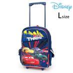 Large Rolling Backpack - Disney Cars I Am Speed New School Bag 606169