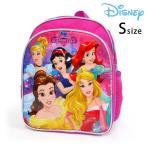 ディズニー プリンセス リュック S キッズ 子供 女の子 バックパック バッグ かばん