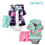 カーターズ パーカー ボディースーツ ショートパンツ 3点セット ジップアップ 半袖 ロンパース 女の子 ベビー 子供服 春夏