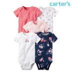 カーターズ ボディースーツ 半袖 5枚セット ベビー 女の子 子供 肌着 ロンパース