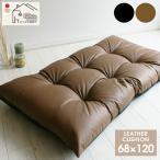 長座布団 片面ワッフル 日本製 ちょっと大き目サイズ 側68×120cm