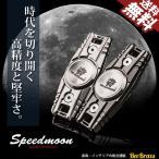 ハンドスピナー 最高級モデル Speedmoon チタン合金製 全2色 Hand Spinner スピン ハンドスピナ ストレス解消